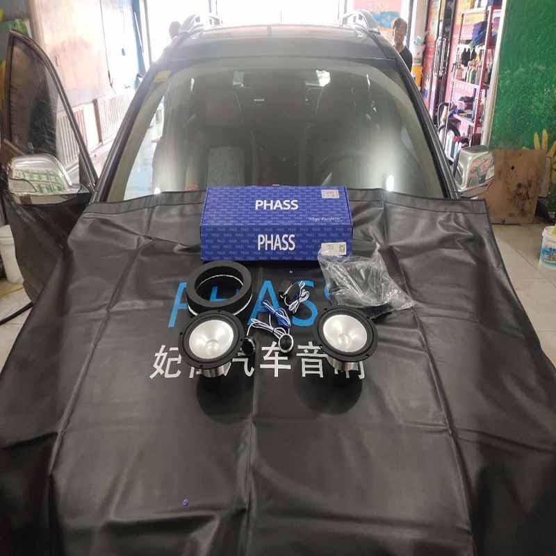 本田CRV音响改装日本妃仕P165A两分频套装喇叭,深刻隔音