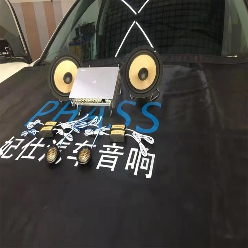 日产音响改装日本妃仕P165G两分频套装喇叭